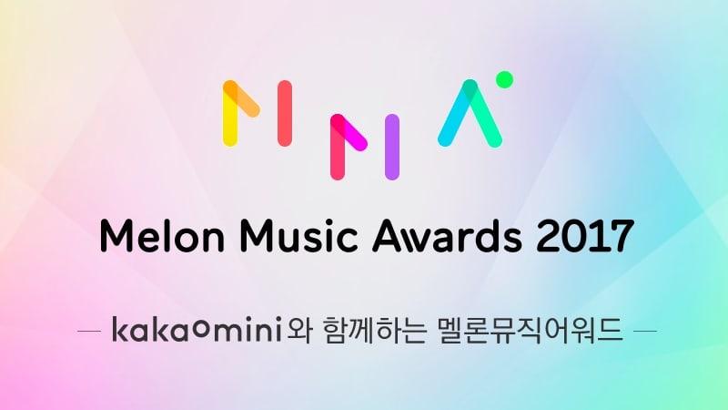 Los 2017 Melon Music Awards anuncian los nominados para las categorías de los premios + Se inicia la votación
