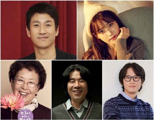 IU ha confirmado su papel junto a Lee Sun Gyun en el nuevo drama de tvN