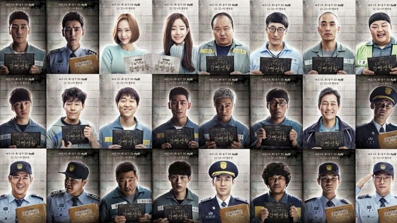 """""""Prison Playbook"""" presenta a sus 24 personajes con intrigantes carteles"""