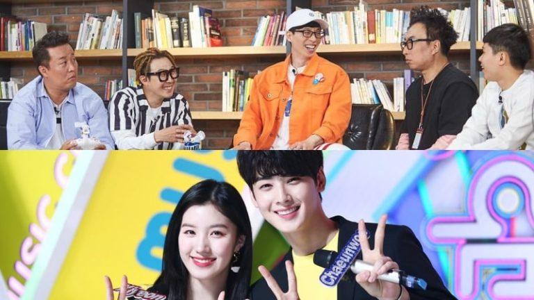 """""""Infinite Challenge"""" y """"Music Core"""" revelan planes de regresar cuando la huelga de MBC finalice"""