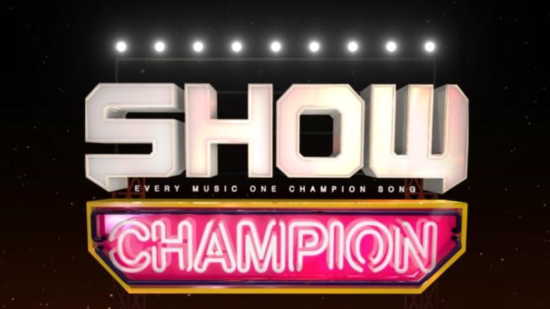 """""""Show Champion"""" emitirá los """"2017 Show Champion Awards"""" en lugar de un episodio regular esta semana"""