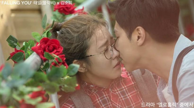 """Taeil de Block B y Kim So Hee cantan """"Falling You"""" en el MV de la BSO de """"Melo Holic"""""""