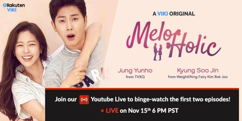 """Ve """"Melo Holic"""" de Yunho y Kyung Soo Jin en vivo a través de YouTube y chatea con otros fans"""