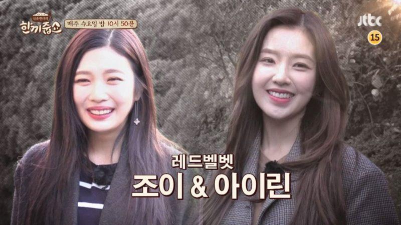 """Joy e Irene de Red Velvet se suben al bus del sufrimiento en el previo de """"Let's Eat Dinner Together"""""""