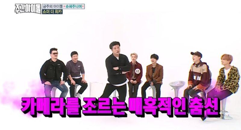 Super Junior abre su propio camino hacia el corazón de Kim Heechul a través de un baile de un grupo femenino