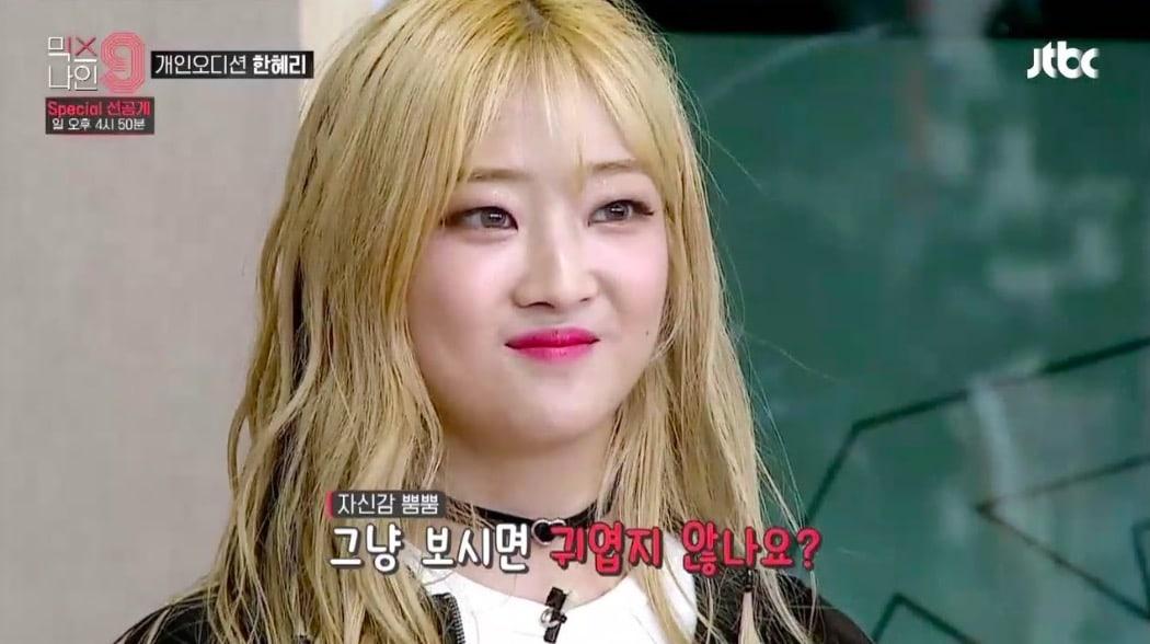 """Han Hyeri se disculpa por su comportamiento en """"MIXNINE"""""""