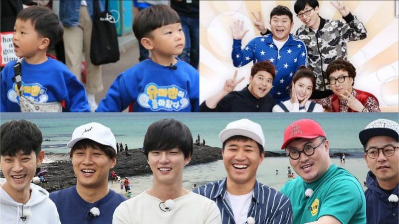 Múltiples programas de KBS no saldrán al aire esta semana debido a la actual huelga