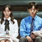 "El romance de Kim Min Suk y Kim Ga Eun se enfrenta a problemas en ""Because This Is My First Life"""
