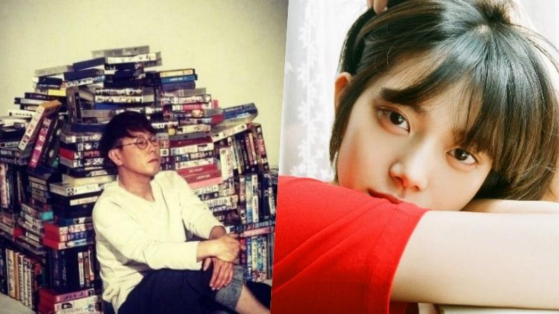 """""""Yes"""" de Yoon Jong Shin y Minseo registra un """"all-kill"""" certificado"""
