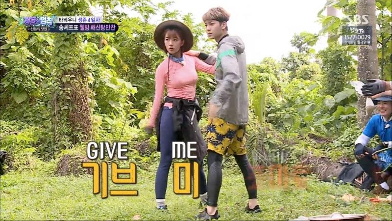 """Las hilarantes tácticas de Yunhyeong de iKON catapultan los ratings de """"Law Of The Jungle"""" a los más altos de la temporada"""