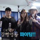 """Elenco de """"Reply 1988"""" muestra su apoyo por el PD Shin Won Ho en el set de """"Prison Playbook"""""""