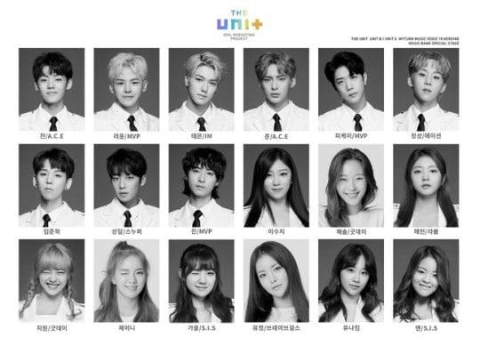"""Dos grupos más de """"The Unit"""" se presentarán en """"Music Bank"""" está semana"""