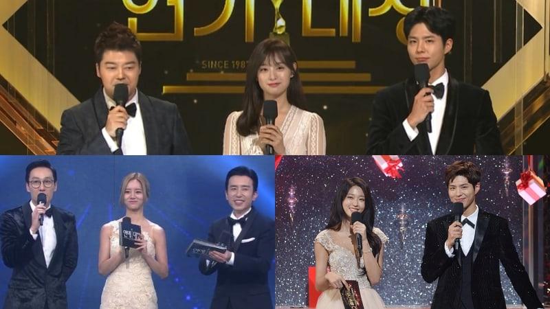 KBS realizará los Drama Awards este año, no se ha decidido si se realizarán los Entertainment Awards o Song Festival