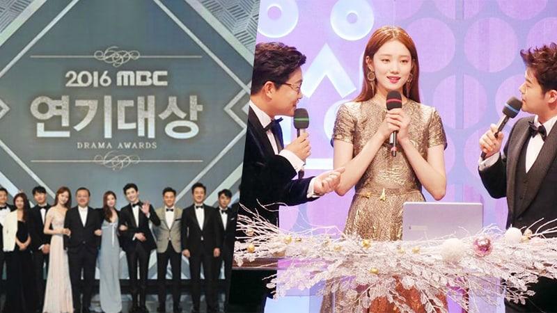 MBC podría no realizar los Drama And Entertainment Awards este año
