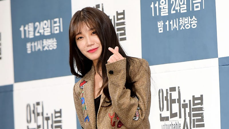 """Jung Eun Ji de Apink explica por qué eligió """"Untouchable"""" como su primer drama en dos años"""