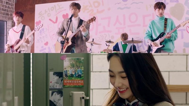 """La banda de FNC, HONEYST, canta """"Someone To Love"""" en un MV con la colaboración de Mina de gugudan"""