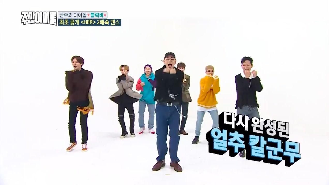 """Block B acepta el reto de realizar su exitosa canción """"HER"""" a doble velocidad en """"Weekly Idol"""""""