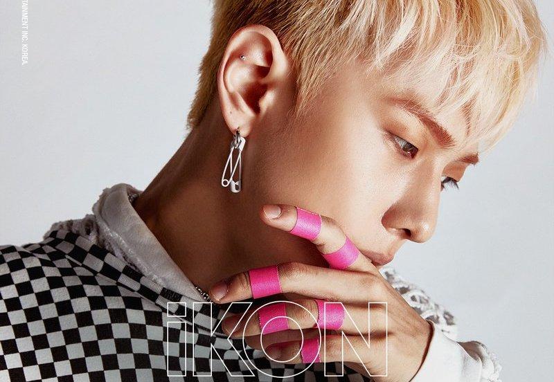 Donghyuk de iKON comparte actualización sobre sus planes de regreso