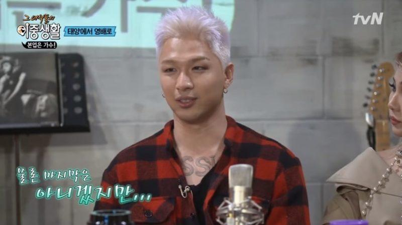 Taeyang se sincera sobre sus preocupaciones y cariño por BIGBANG