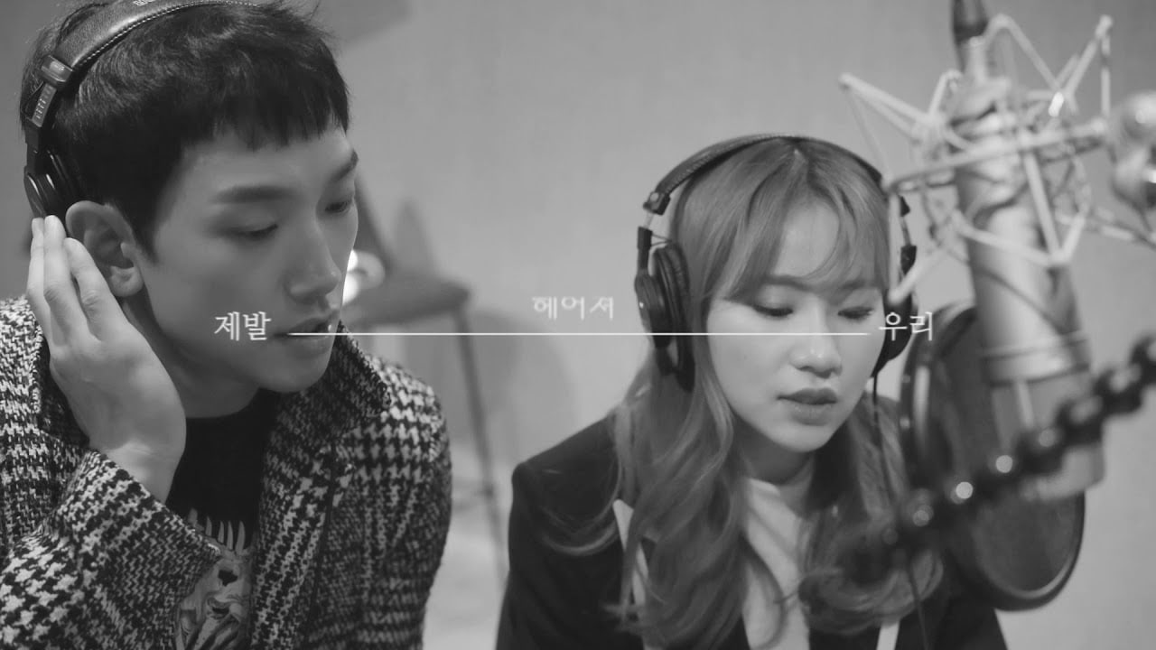 "Rain y Jo Hyun Ah de Urban Zakapa forman un armonioso dúo en el MV de ""Let's Break Up Today"""
