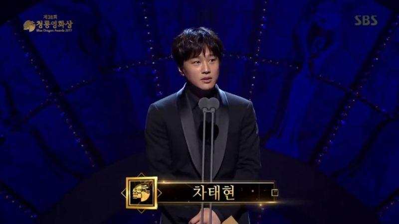 Cha Tae Hyun da discurso en los Blue Dragon Film Awards en honor a los actores que fallecieron este año