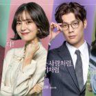 El próximo drama de KBS 'Jugglers' lanza los poster individuales de sus personajes