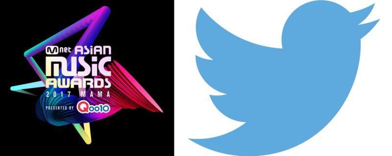 Vean en vivo la alfombra roja de los MAMA 2017 a través de Twitter y voten por el premio de mejor estilo asiático