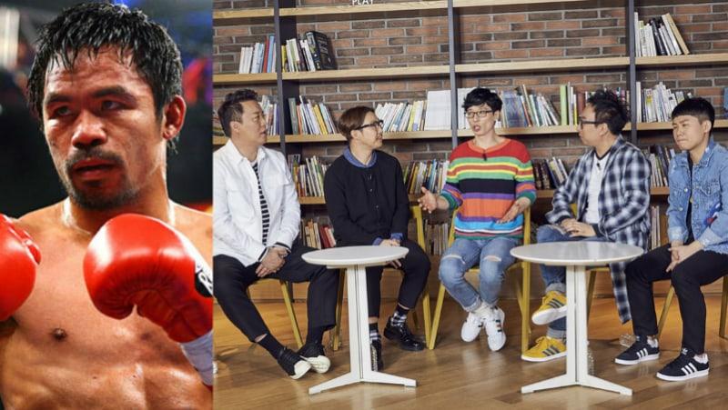 """El campeón de box, Manny Pacquiao, confirma su aparición en """"Infinite Challenge"""""""