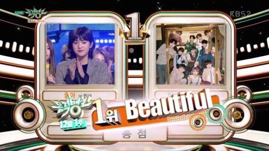 """Wanna One se lleva a casa su quinta victoria con """"Beautiful"""" en """"Music Bank"""", actuaciones de Rain, KARD, PENTAGON y más"""