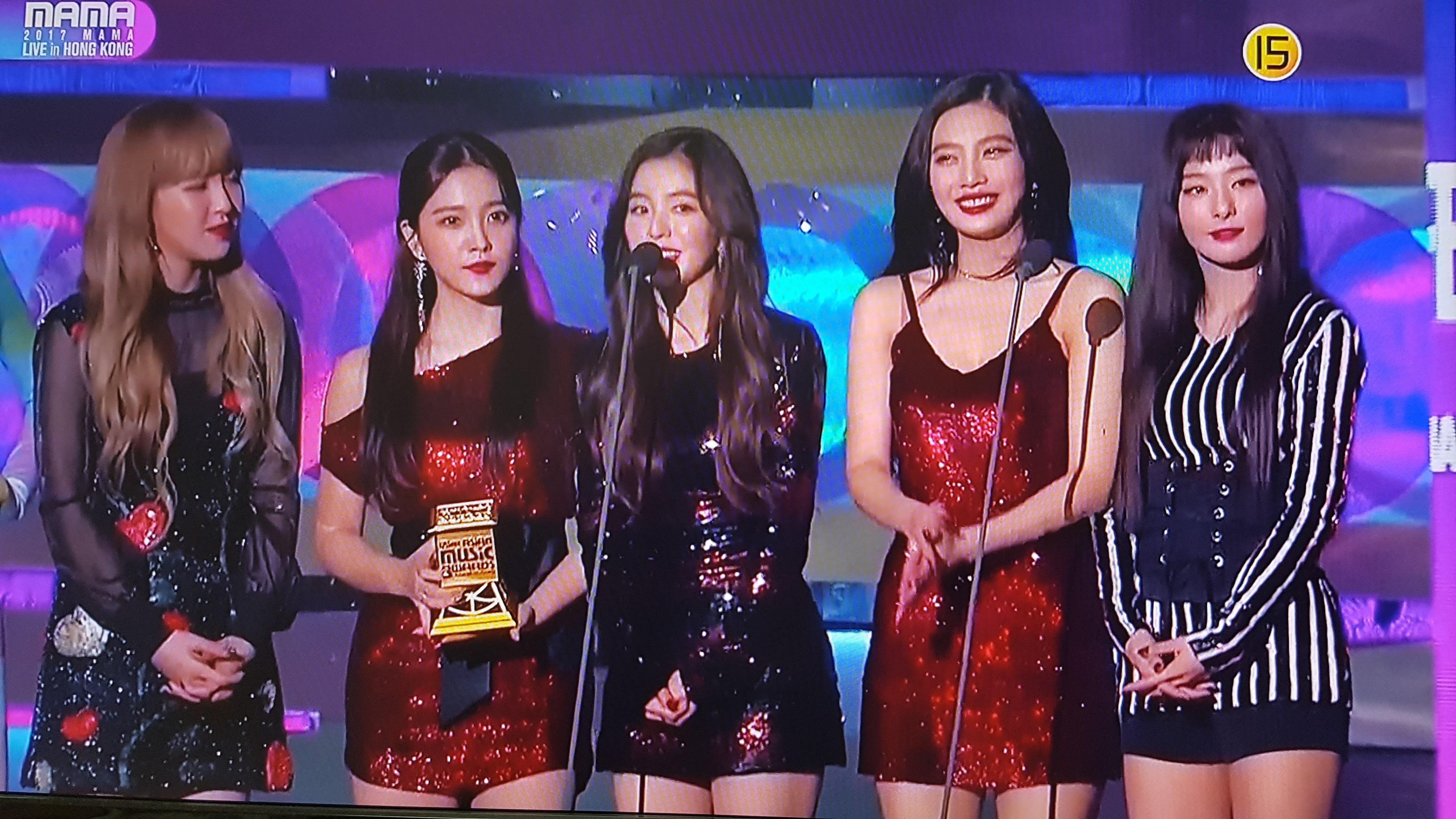 Ganadores de los 2017 Mnet Asian Music Awards (MAMA) en Hong Kong