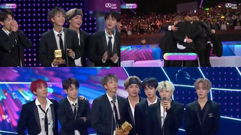 BTS se lleva a casa el premio de Artista del Año por segundo año consecutivo en los 2017 Mnet Asian Music Awards (MAMA)