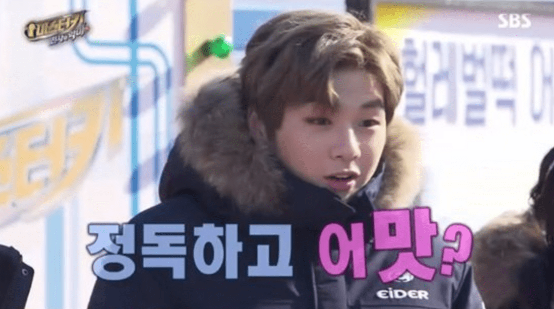 """Kang Daniel de Wanna One gana los votos de la audiencia en """"Master Key"""" por 4 semanas consecutivas"""