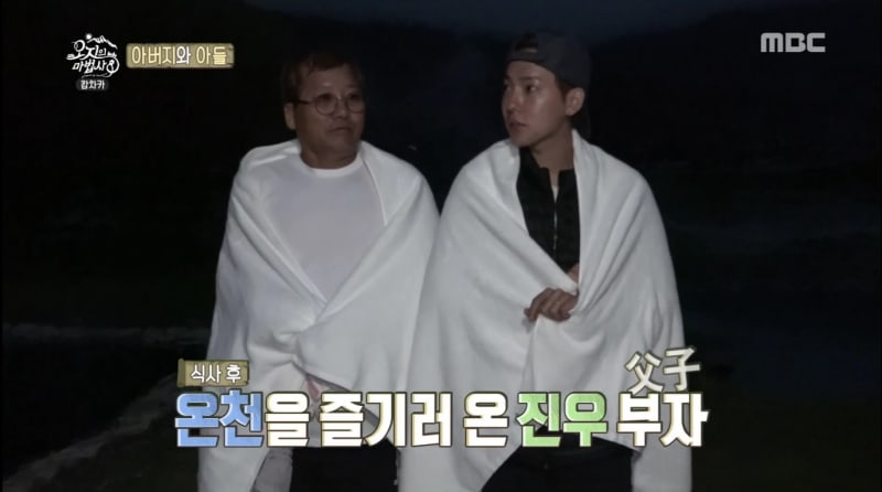 El padre de Kim Jin Woo de WINNER expresa pesar por oponerse al sueño de su hijo en el pasado