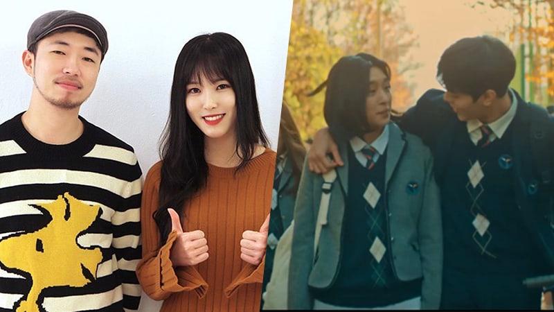 Yuju de GFRIEND y Jung Key cantan sobre su primer amor en el MV para su nuevo dueto