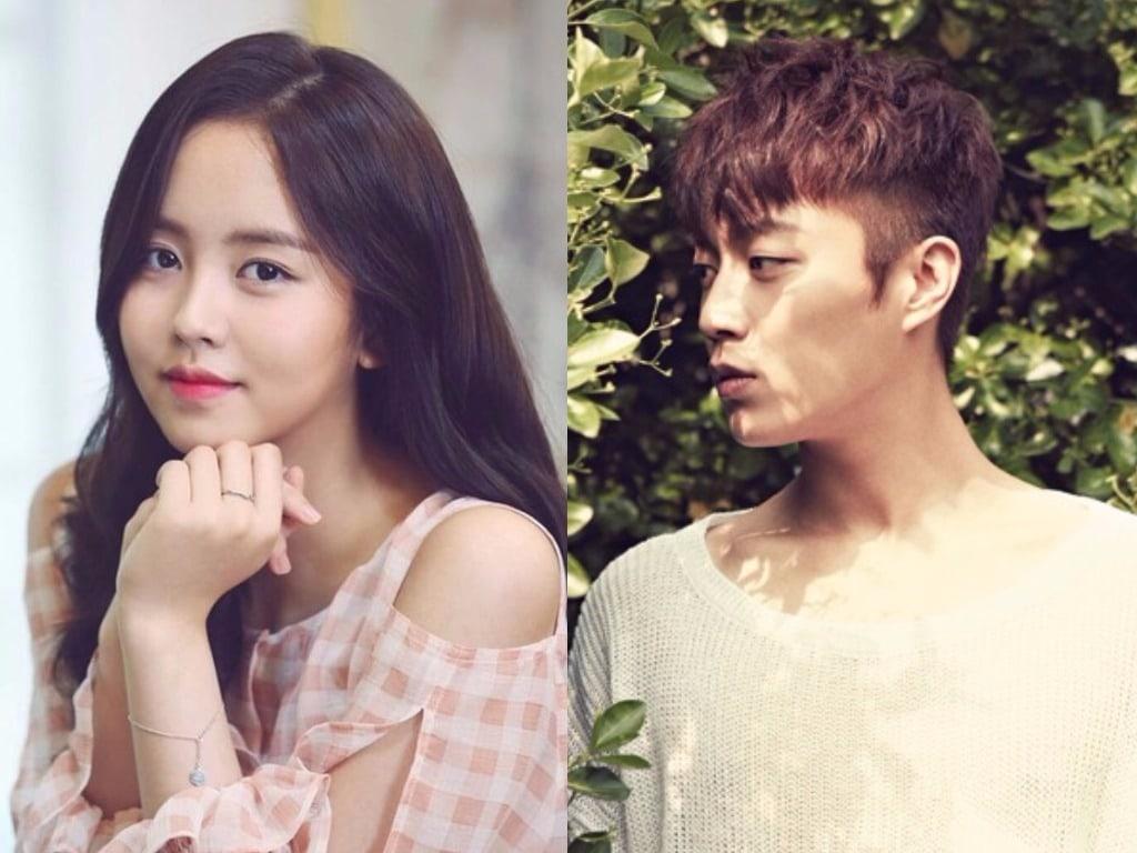 Kim So Hyun confirmada para próximo drama con Yoon Doojoon de Highlight