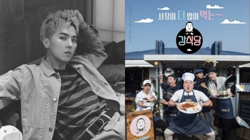 """Song Mino de WINNER impresiona a Kang Ho Dong con sus talentosos dibujos en """"Kang's Kitchen"""""""