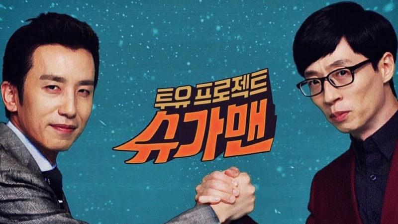 """JTBC revela detalles y fecha de transmisión para la segunda temporada de """"Sugar Man"""""""