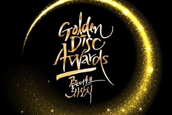 "Se anuncian a los nominados de los ""32º Golden Disc Awards"""
