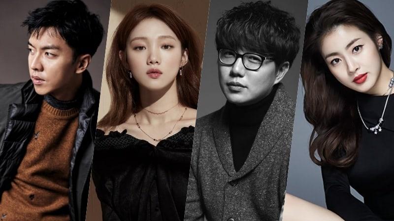 """[Actualizado] Sung Si Kyung y Kang Sora se unen a Lee Seung Gi y Lee Sung Kyung como presentadores de los """"32º Golden Disc Awards"""""""