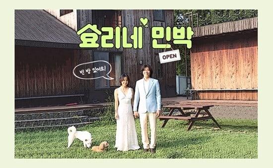 """El PD de """"Hyori's Homestay"""" habla sobre las diferencias en la segunda temporada y por qué Lee Hyori decidió regresar"""