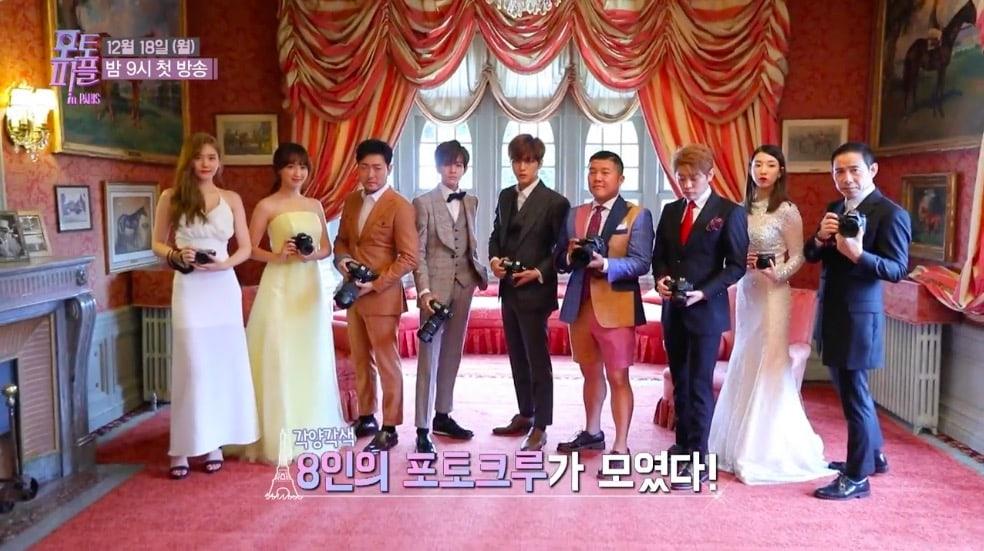"""Kim Jaejoong de JYJ, Samuel, Jung Hye Sung y más se transforman en fotógrafos en adelanto de """"Photo People"""""""