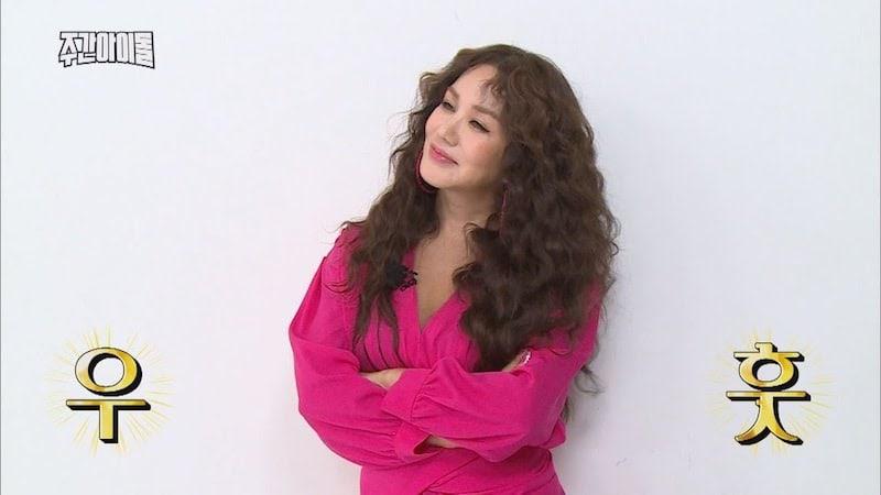 La cantante veterana Uhm Jung Hwa nombra a los artistas jóvenes que han captado su atención