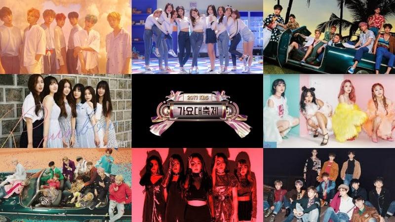 """El """"2017 KBS Song Festival"""" anuncia alineación y detalles adicionales"""
