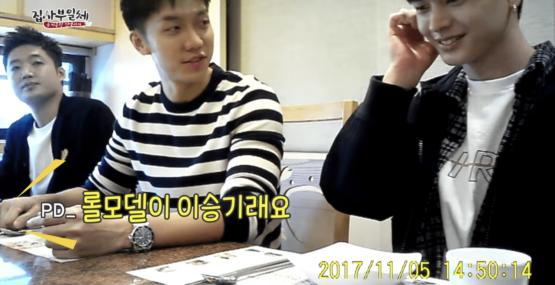lee-seung-gi-yook-sungjae