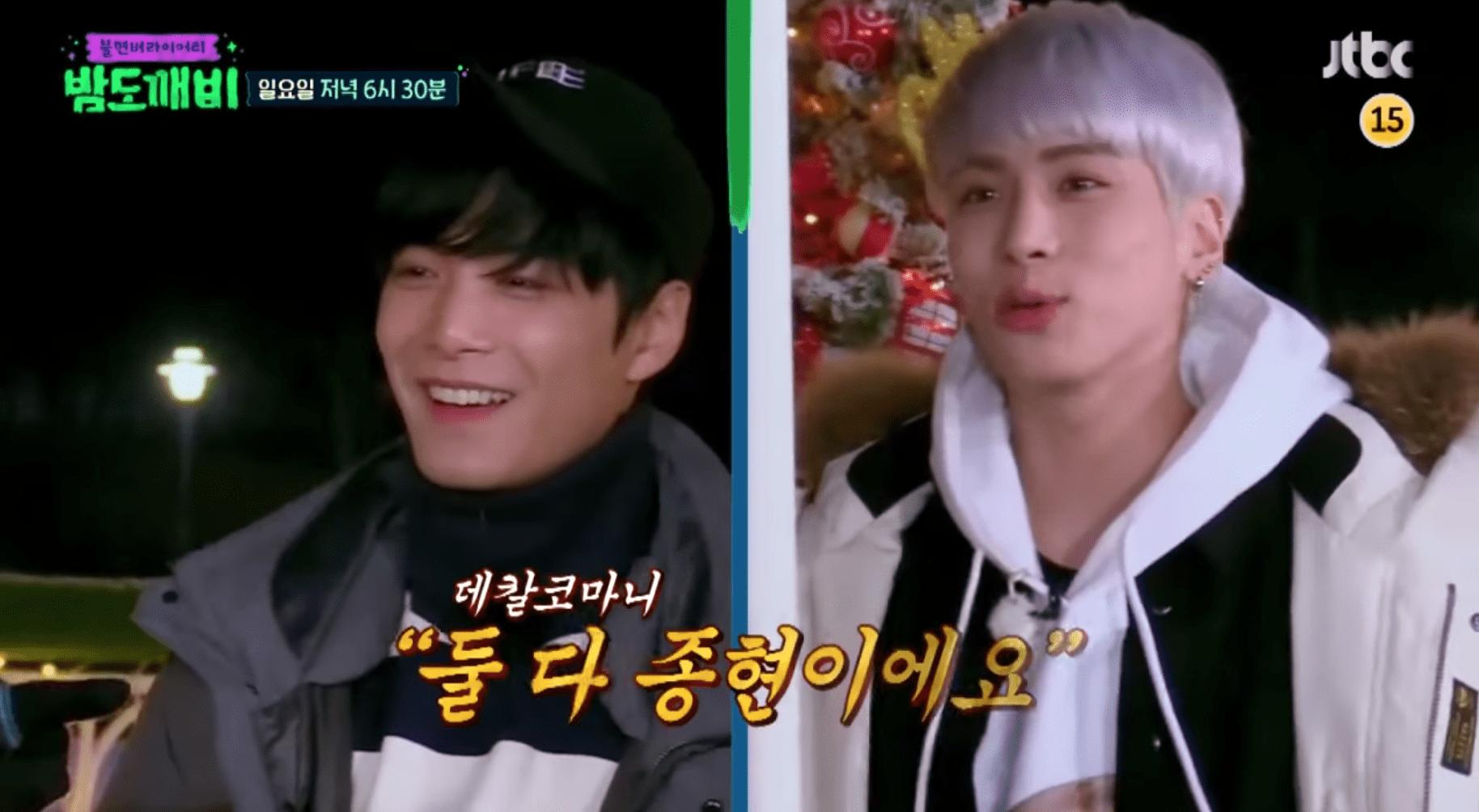 """Jonghyun de SHINee se une al especial navideño de """"Night Goblin"""" en adelanto (con una aparición especial sorpresa)"""