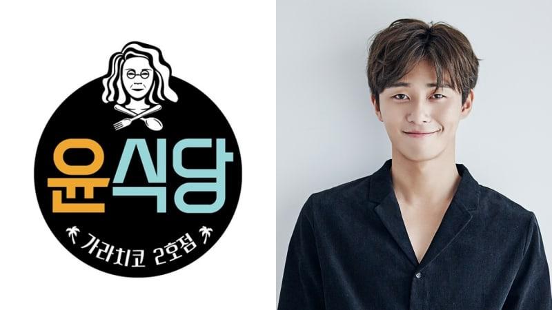 """""""Youn's Kitchen 2"""" de tvN promete diferencias con respecto a la primera temporada con la adición de Park Seo Joon y más"""