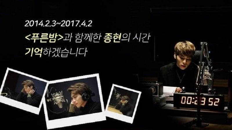 """El programa de radio """"Blue Night"""" que Jonghyun presentó durante mucho tiempo, tendrá una emisión especial en su memoria"""