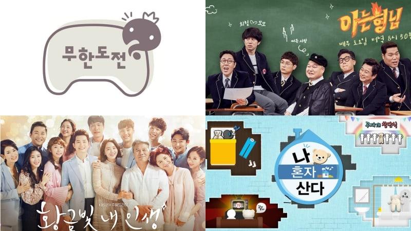 Coreanos eligen sus programas de televisión favoritos para diciembre de 2017