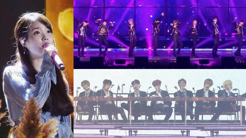 """Presentaciones del """"2017 SBS Gayo Daejun"""""""