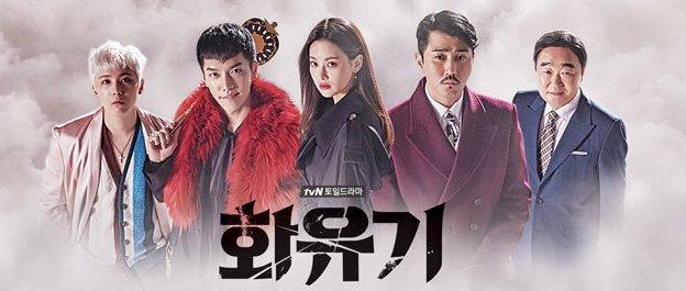 """Miembro de la producción de """"Hwayugi"""" reveló haber sido herido de gravedad en el set + tvN responde"""